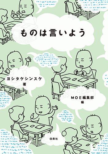 中学生 おすすめ 本